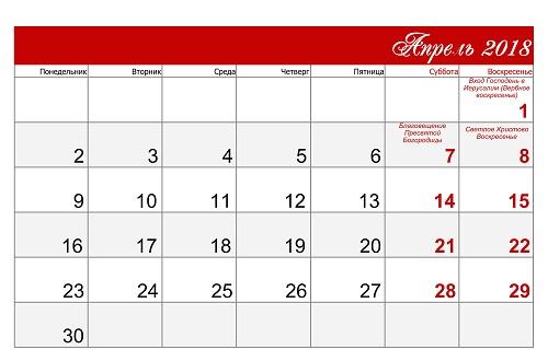 2018 kalendar aprel