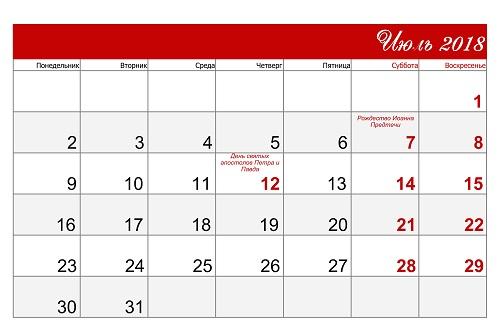 2018 kalendar iul