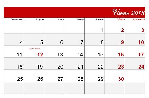 2018 kalendar iun