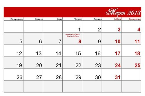 2018 kalendar mart