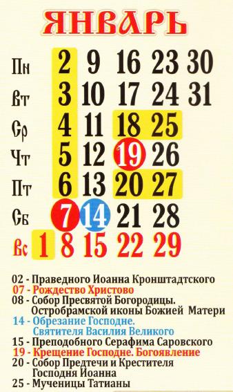 13 июня 2016 в россии выходной