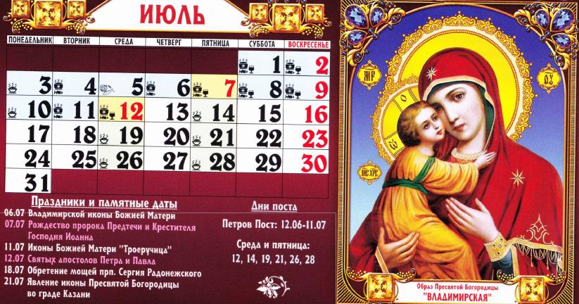 Праздник трамвая в москве 2017