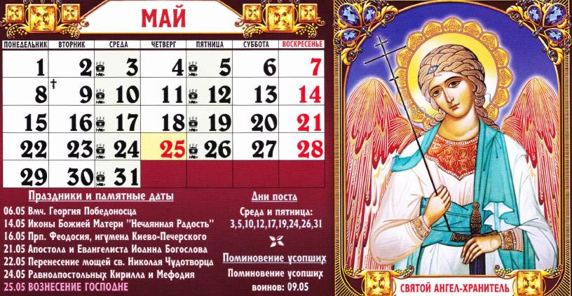 Лунный календарь благоприятные дни для стрижки ведьмочка