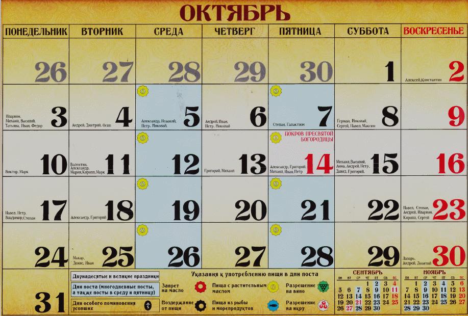 Туры на выходные в москву 2015
